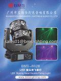 16*15W RGBW LED 이동하는 맨 위 두 배 비행 UFO 광속 빛 (BMS-8828)