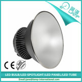 90degree 100W LED hohes Bucht-Licht mit Glasdeckel (WQ-HB)