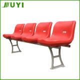 [مولتي-كلوور] كبير حل كرسي تثبيت لأنّ [سبورت فنت] [بلم-1827]