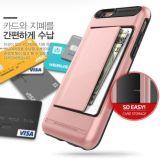 Cas dur hybride de couverture d'armure avec le support par la carte de crédit pour l'iPhone 7