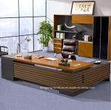 Grosser Größen-Büro-Möbel-Quadrat-Entwurfs-modernes leeres Anfangsetikett (HX-NCD193)