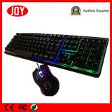 Клавиатура Djj219 USB мультимедиа с связанной проволокой Backlight клавиатурой компьютера