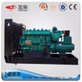 Yuchai 800kw 1000kVAのMine6のための強力なディーゼル機関の電気発電機セット
