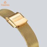 Form-Ineinander greifen-Armband-Band-Kasten-Stahldame-Quarz-Uhr 71275