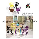 고대 작풍 고전적인 디자인 암소 경적 식당 의자