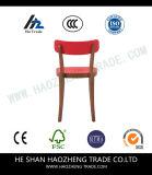 Cavalo Sat plástico da madeira contínua, cadeira da cadeira da placa - lado, na parte traseira