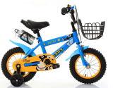 """16人の""""良質および最もよい価格の子供のバイクのChildernの自転車"""