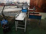 アルミニウム銅のステンレス鋼シート携帯用CNC血しょう打抜き機