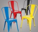 금속 Tolix 쌓을수 있는 강철 의자
