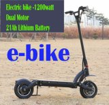 Scooter électrique maximum de vélo de la vitesse 45km/Hour Israël