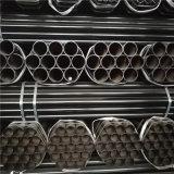 Труба углерода Q235B ASTM A53 API 5L черная стальная с маслом