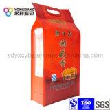Sac personnalisé par taille d'empaquetage en plastique de riz pour 2.5kg, 5kg