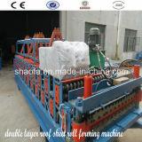 Roulis formant la machine (AF-D1025)