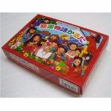 Papel de imprenta de encargo Partido de la familia de la tarjeta de juego para los niños