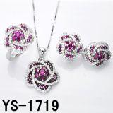 [هيغقوليتي] نمو مجوهرات فضة محدّد 925