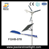 8m 60W de Zonne Hybride Straatlantaarn van de Wind