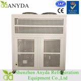 Купите воду воздуха холодным охладителем/промышленным охладителем воды с электрическим двигателем