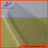 Затыловка лоснистой/штейновой холодной пленки слоения белая