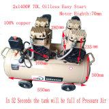 2X1400W 70Lの無言の空気圧縮機の空気圧縮機ヘッド空気圧タンク