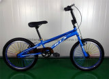 "16 "" Kidsのための熱いExported Cheap Bike"