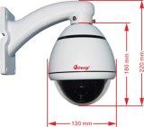1080P IP Netwerk 4 van de Koepel van de Snelheid de Camera van de Duim 10X PTZ