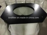 Обратный воздушный фильтр чистки ИМПа ульс