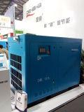 compresor de aire transmitido por banda del tornillo 7.5kw