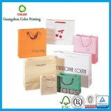 Form Customized Cosmetic Paper Bag für Cosmetic Packaging