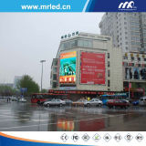 심천 Mrled (SMD3535)의 Best P6.66mm Outdoor LED Display Module/Stage LED Display