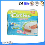 よいAbsorbency Cotton Baby Diaper (leakguards、マジックテープと)