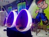 Saleのための仮想Reality Electric 360 Degree 9d Vr Cinema Simulator