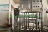 ステンレス鋼のマイクロタイプ水フィルタープラント