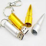軍のギフトの創造的な金属の弾丸USBのフラッシュ駆動機構(YT-1224)