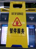 プラスチック警告の滑り易い注意は署名する(CC-CS01)