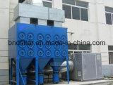 きれいな産業空気のためのパルス制御塵抽出器