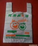 ショッピングのための印刷されたPEのTシャツ袋
