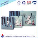 Мешок изготовленный на заказ печатание Handmade упаковывая бумажный с слоением логоса лоснистым
