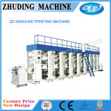 Máquina de impressão de Automaticm Gravurel