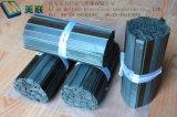 Cunha de entalhe magnética da fibra de vidro do motor para a isolação elétrica
