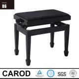 Gandのピアノのための調節可能なピアノベンチ