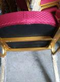 フォーシャンの卸し売り赤いアルミニウムホテルの宴会の椅子(CY-8030)