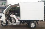 閉じる小屋の貨物Trikes 3の車輪のオートバイ