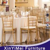 판매를 위한 최신 판매 쌓을수 있는 백색 싼 알루미늄 의자