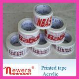 Лента упаковки камеди торговой маркы BOPP печатание акриловая слипчивая