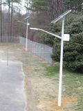 70W Solar Street Light met Highquality