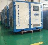 Compresseur d'air silencieux de refroidissement à l'air d'Airpss