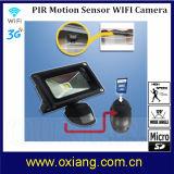防水動きはWiFi機能のCCTV LEDの機密保護DVRのカメラを検出する