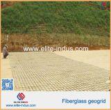 道路工事のガラス繊維の網の格子