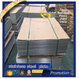 Placa de aço inoxidável laminada SUS316L