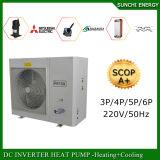 - 25cロシアの冷たい冬のヒートポンプの空気ソースに水をまく住宅のホーム床暖房+55cの熱湯のDhw 12kw/19kw/35kw/70kwの空気